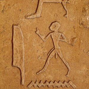 Hieroglyphes, Saqqarah